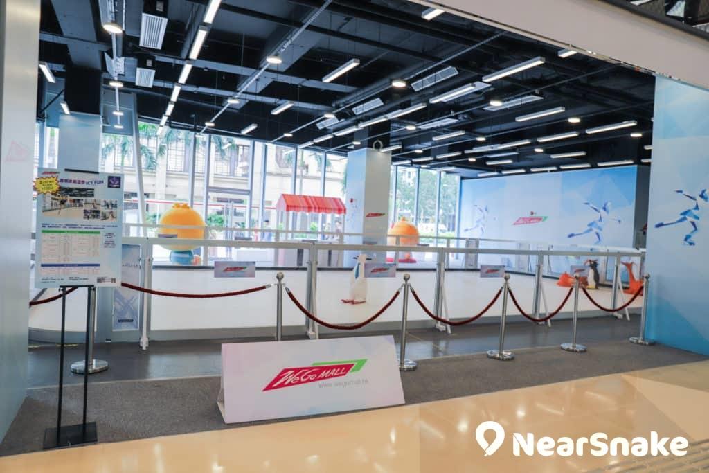 馬鞍山新商場We Go Mall We Go Mall 擁有號稱是全港首個「生態冰」環保溜冰場。