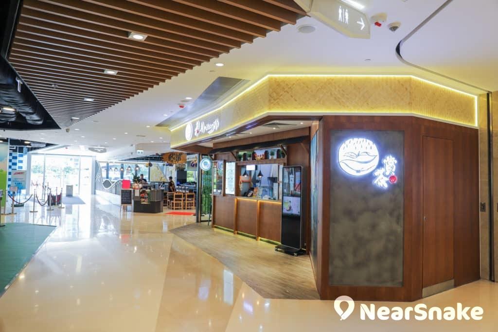 馬鞍山新商場We Go Mall We Go Mall 近一半租戶為食肆。