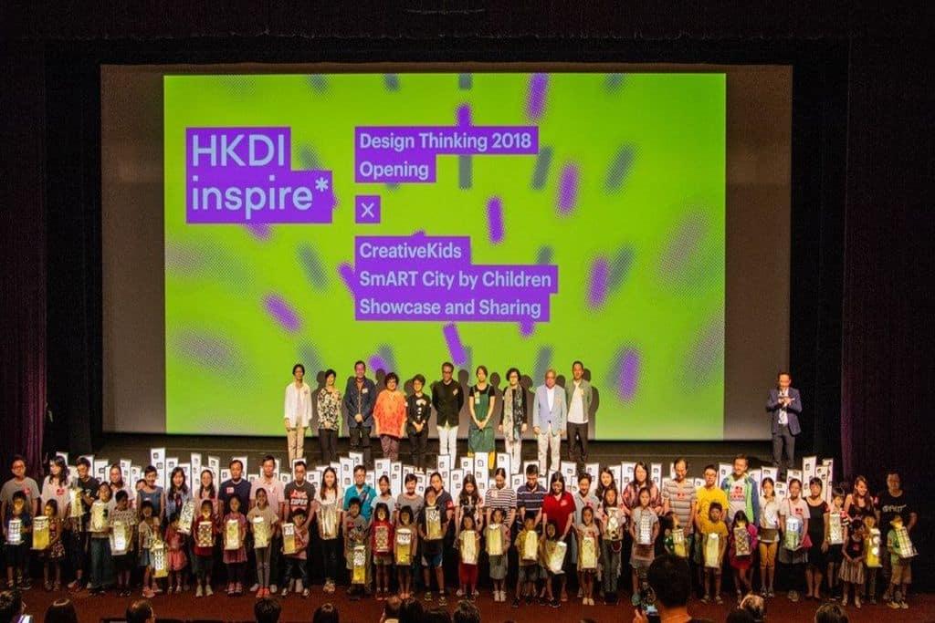 「HKDI inspire* Design Thinking 2018」上月舉辦了開幕禮暨首個活動「SmART City by Children」主題分享會, 並夥拍致力向青少年推廣「設計思維」的奇極創作室。