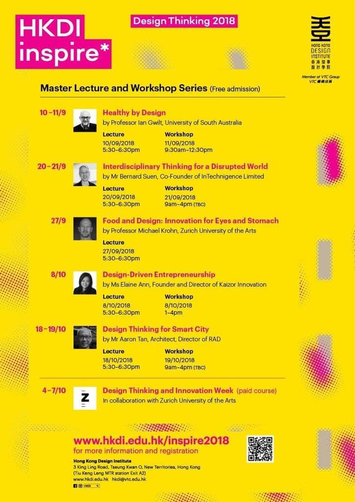 HKDI更將與蘇黎世藝術大學合辦「設計思維創新周」,邀請瑞士專才來港交流。