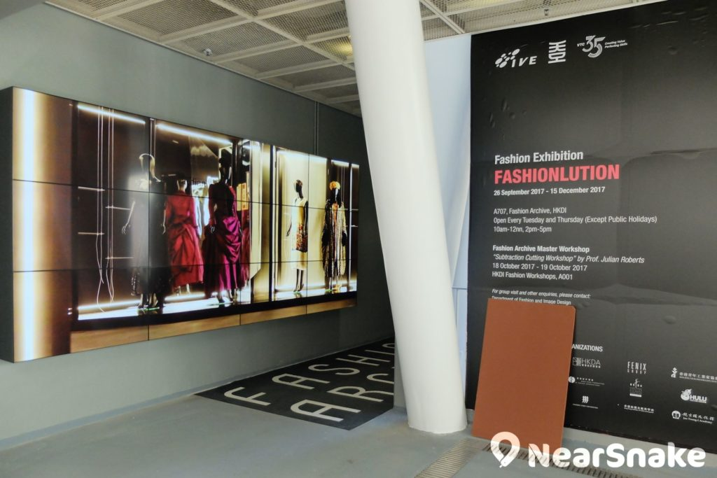 知專時裝資料館內經常展覽不同年代時裝,2018 年底將舉行與「牛仔」相關的服飾展覽。