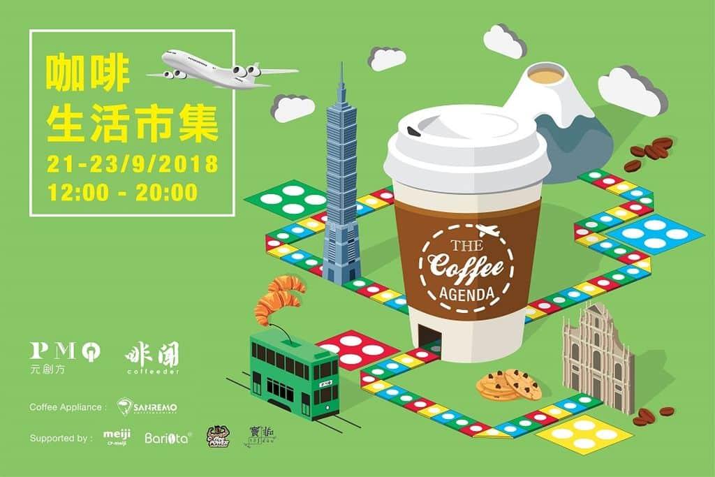 除了海外咖啡品牌,現場亦雲集來自香港最具風格的本地薑精品咖啡店,當中有本地老店、日式傳統及個性咖啡店,眾多本地薑咖啡品牌雲集,展現我城的咖啡匠心。