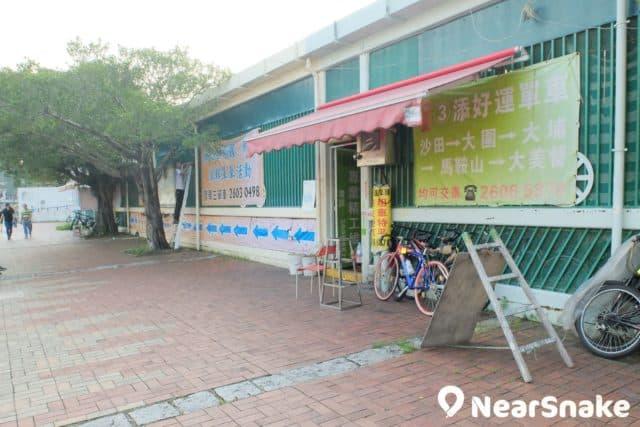 沙田公園北園旁「單車亭」開設了提供單車租借服務的商店。
