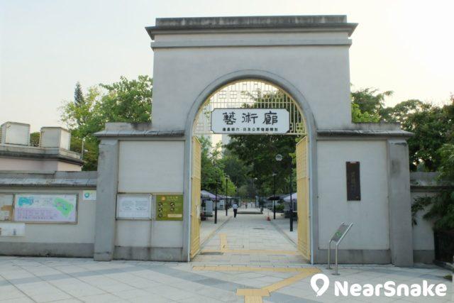 沙田公園南園藝術廊的正門是一道碩大的城門,很有反差效果。