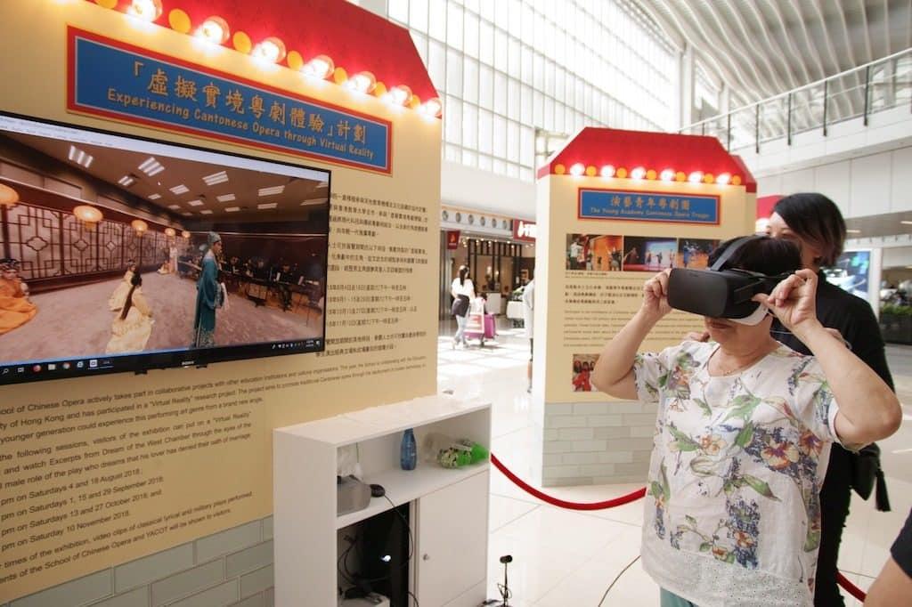赤鱲角機場:演藝粵劇新秀放異彩-參觀人士可即場體驗「虛擬實境粵劇體驗」計劃。
