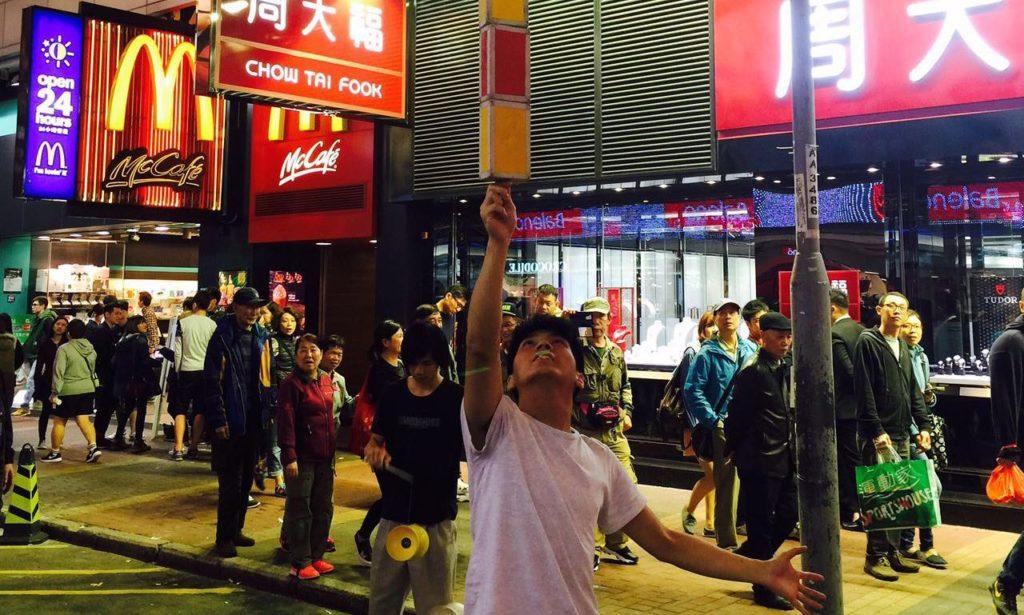 2018 年 10 月 28 日晚上,淘大商會會舉行戶外哈囉喂派對,有連續三小時的街頭雜技表演!