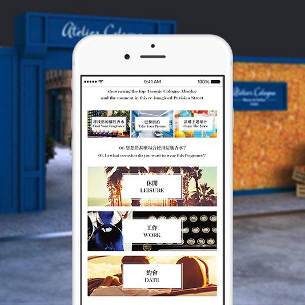 ifc Mall:Atelier Cologne 香水體驗展 以手機進行香水分析,根據場合、衣著、個性推介最適合參加者的精醇古龍。