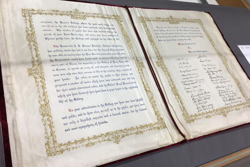 皇仁書院將展出1890年紀念冊,相當精緻。