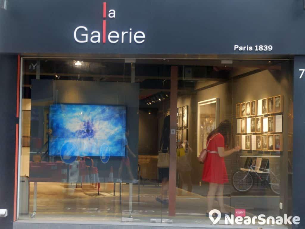 La Galerie 地址:中環荷李活道 74 號|開放時間: 11:00–19:00(逢星期日休館)