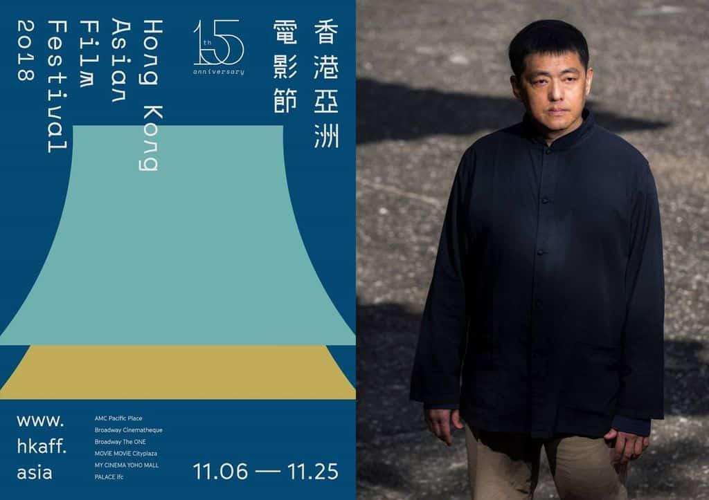由於場地關係,香港亞洲電影節2018的開幕日子比早前Facebook及Instagram公佈的日子延後兩日,開幕日由11月4日改期延後至11月6日,敬請留意。