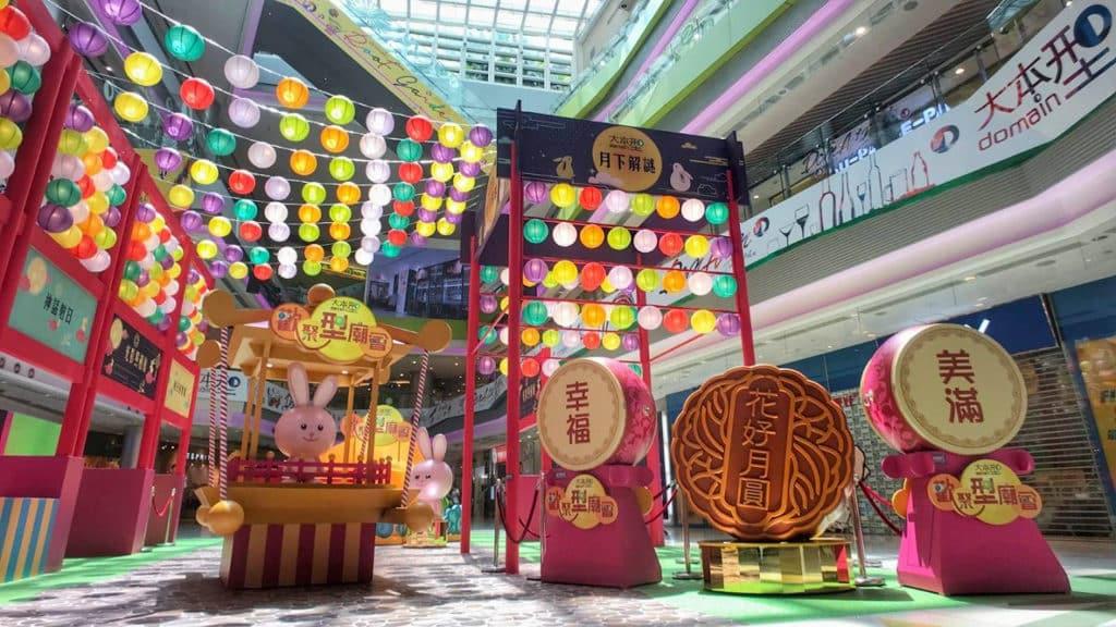 油塘大本型:歡聚型廟會 「大本型」商場 Domain Mall 在今個中秋佈置成綵燈廟會。