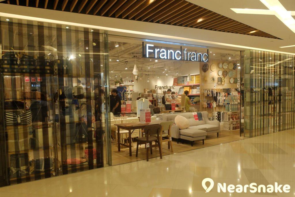 主打簡約家品的日本名店 Francfranc 已落戶 HomeSquare。
