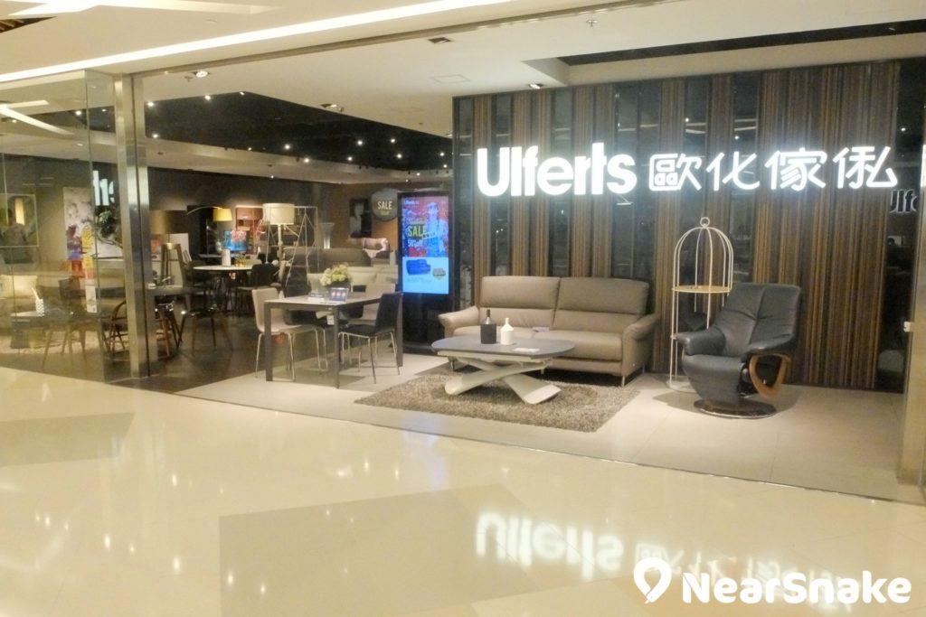 歐化傢俬在 HomeSquare 地下開設了概念店。