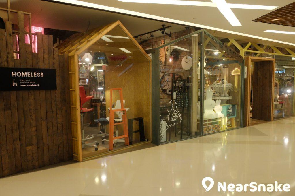 香港本土著名家品品牌店 Homeless 亦有在 HomeSquare 開設分店。