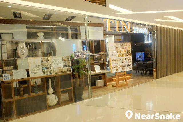 室內設計店 TIN design 進駐 HomeSquare。