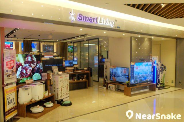 近年興起的家電店 SmartLiving 也可在 HomeSquare 找到。