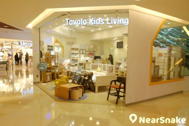 專售小朋友傢俬的 Tovolo Kids Living 適合與孩子一起遊逛逛。