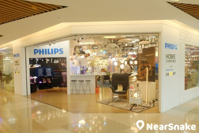 Philips Home Lighting at Newway 是 HomeSquare 內的其中一間燈飾店。