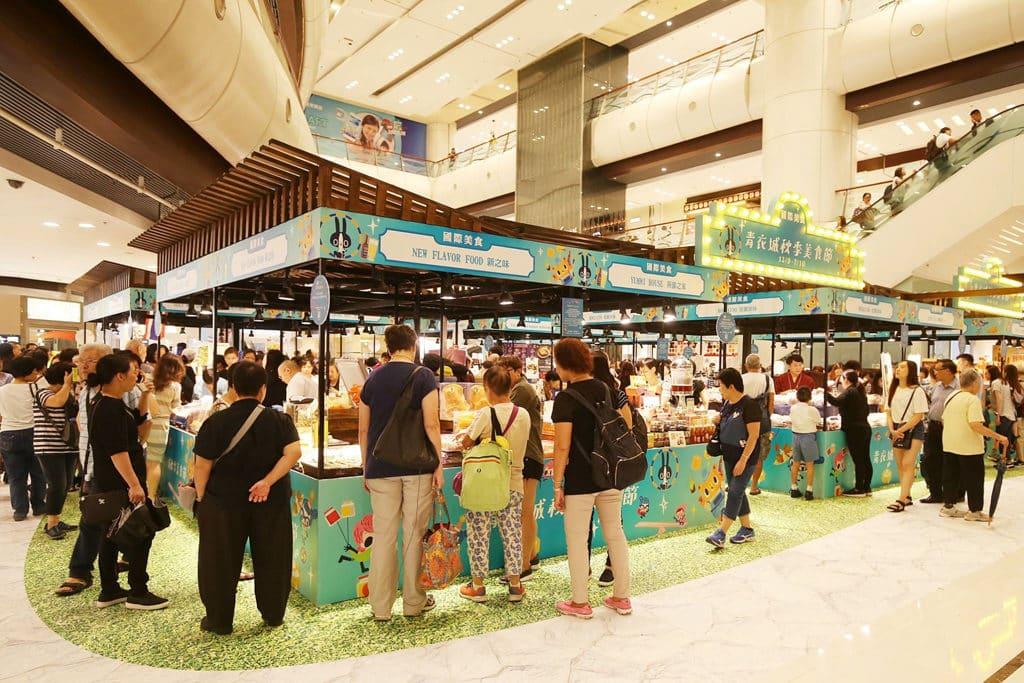 青衣城秋季美食節:$1中秋優惠貨品放送 青衣城商場內共設有 20 個飲食攤位,劃分為「香港味道」區及「國際美食」區。
