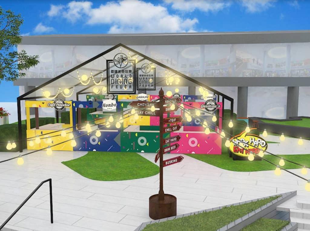 葵芳新都會廣場:環球美食狂熱 活動結合 Friday Sunset Party 概念,在戶外露天廣場擺放美食檔與酒吧。