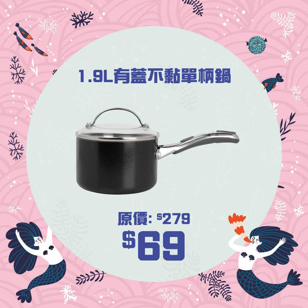 觀塘:美亞廚具開倉2018 1.9L有蓋不黏單柄鍋 特價$69 原價 $279