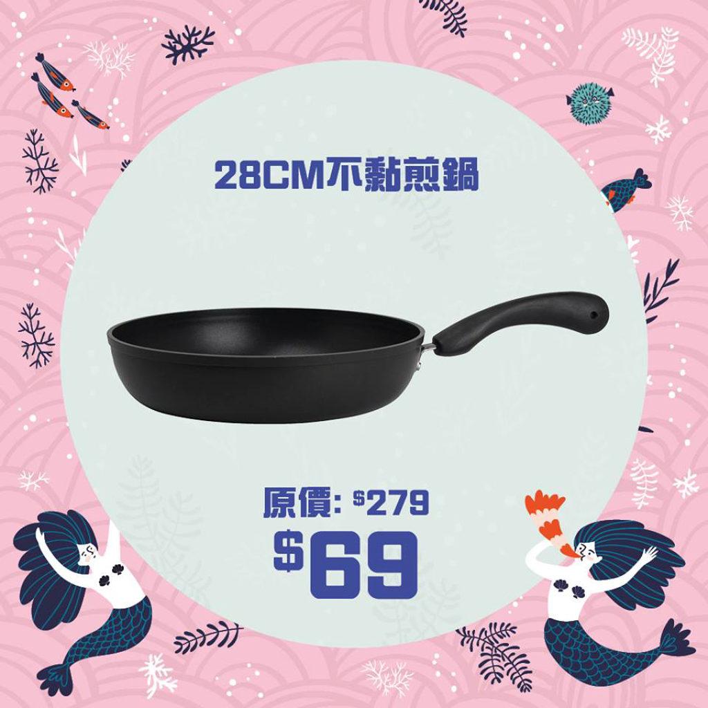 觀塘:美亞廚具開倉2018 28CM不黏煎鍋 特價$69 原價$279