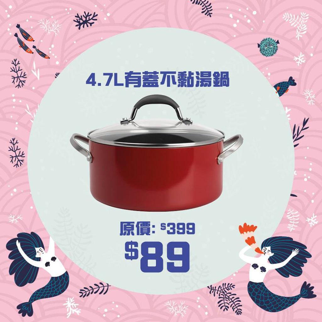 觀塘:美亞廚具開倉2018
