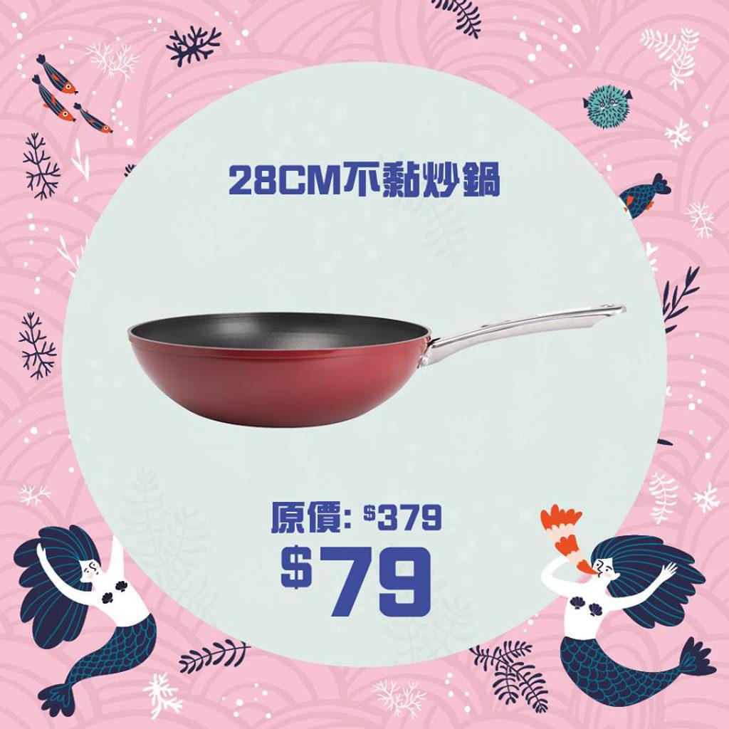 觀塘:美亞廚具開倉2018 28CM不黏炒鍋 特價$79 原價$379