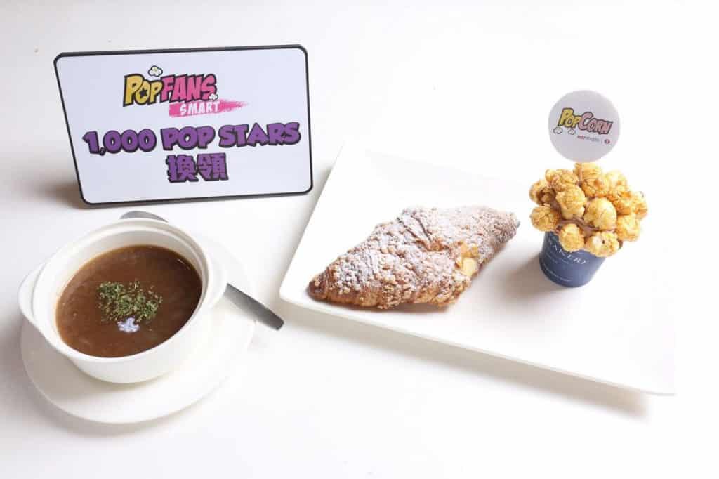 PopCorn:「Pop Foodie 嚐味巡禮」市集 法式洋蔥湯、Popcorn cupcake、鹹蛋軟心牛角包
