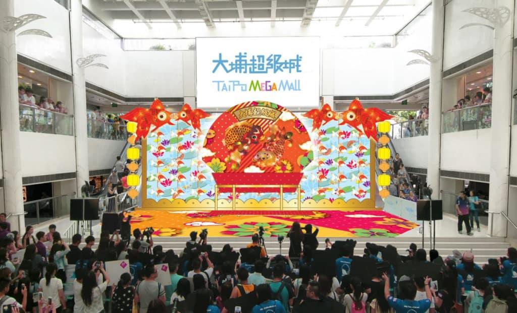 新地商場:魚樂圓月慶中秋 大埔超級城·新太陽廣場·元朗廣場·新翠商場