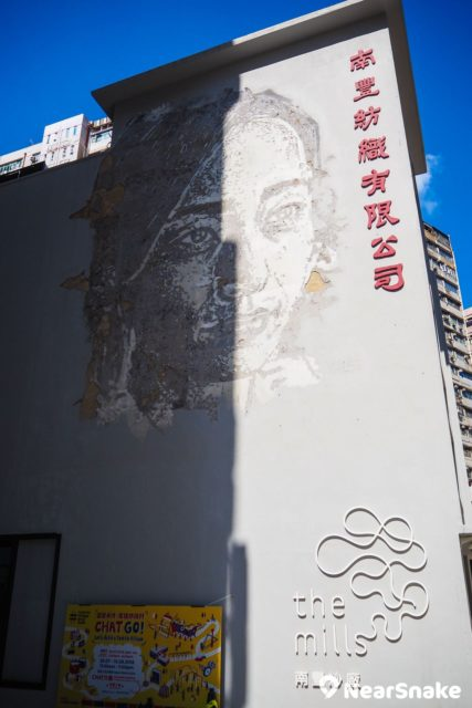 白田壩街南豐紗廠入口的外牆,有著葡萄牙藝術家 Alexandre Farto 所創作的巨幅肖像牆面雕刻,也是藝術館的標誌之一。