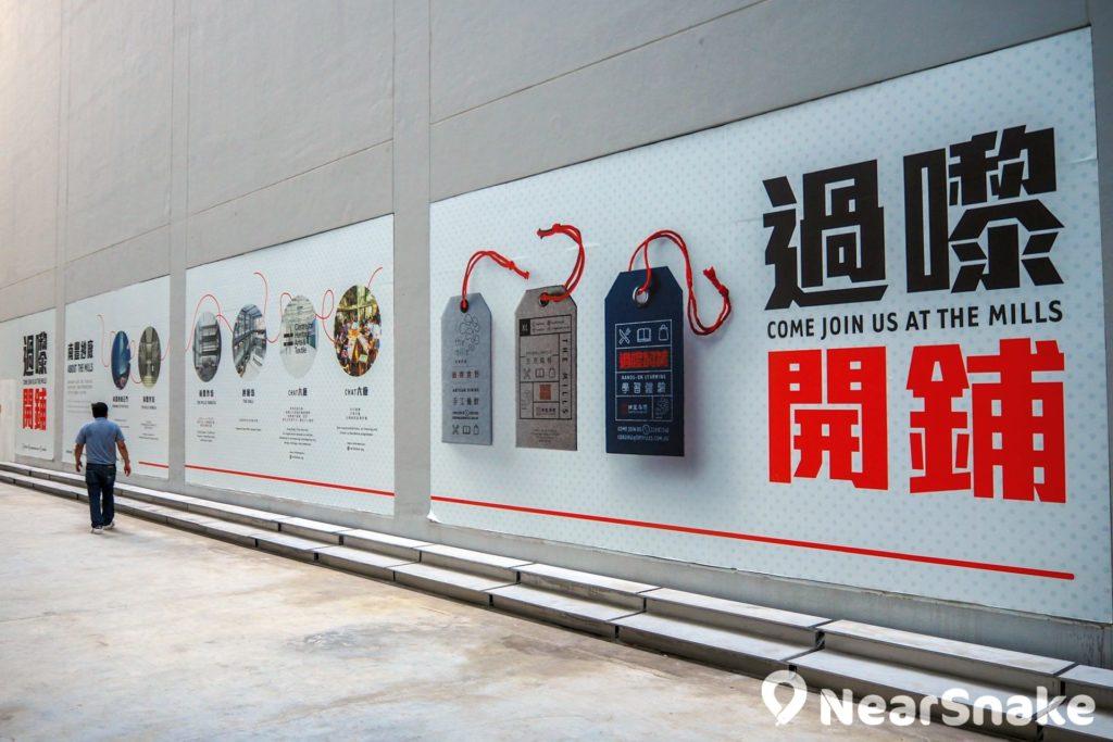 南豐店堂出租率已達 9 成,租戶比例為 7 成零售和體驗式消費,其餘 3 成則為餐飲業。