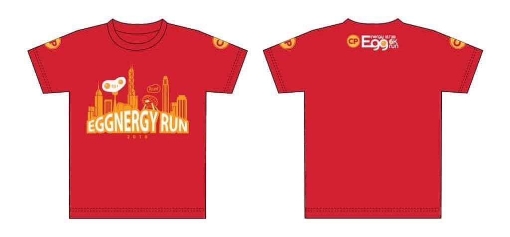 每位 CP EGGnergy Run 2018 參賽者均可獲精美 CP 活力打氣包,內含賽事紀念 T 恤。