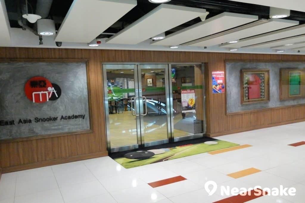 想見識火箭波王檯,大家便要到九龍城廣場的東亞桌球中心朝聖了。