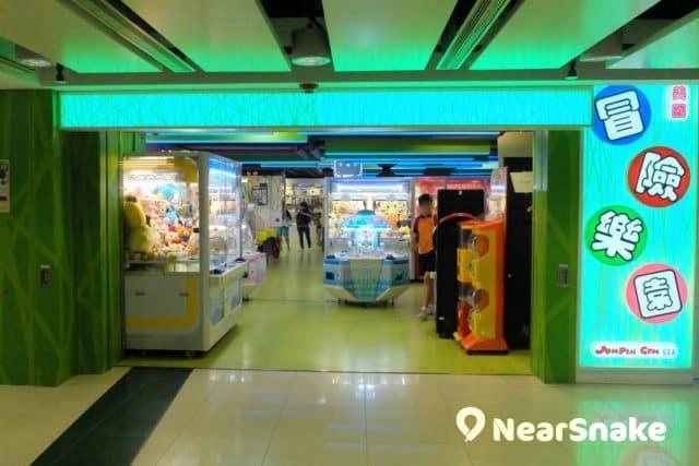 九龍城廣場 LG 層開設了美國冒險樂園,小朋友可在此玩個痛快。