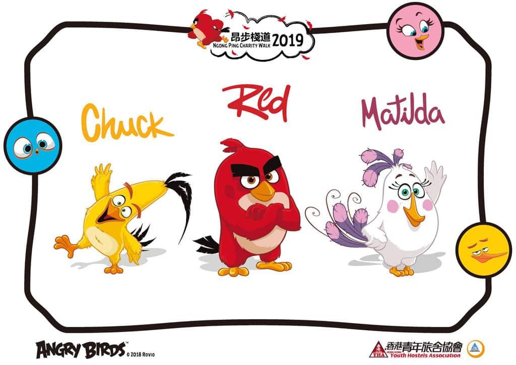 昂步棧道2019x憤怒的小鳥Angry Birds慈善遠足跑山 「憤怒鳥」一眾角色會到現場為參加者打氣。