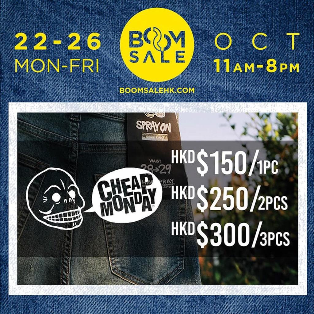 荔枝角開倉:Boomsale 牛仔褲Sale Cheap Monday 是今次主打的牛仔褲品牌之一。