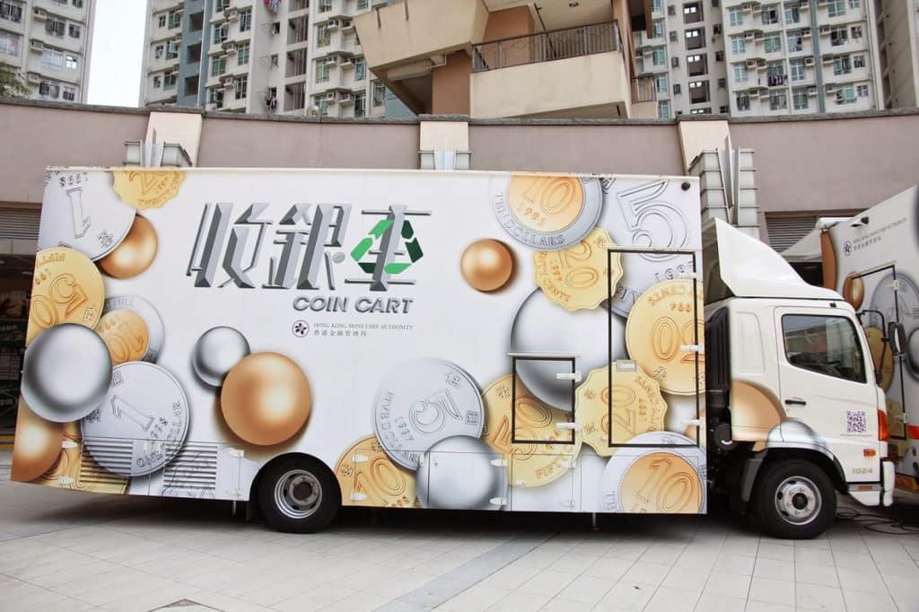 「神沙車」全港18區輪流回收硬幣收銀車將於各月份輪流遊走 18 區,每次停泊一星期。