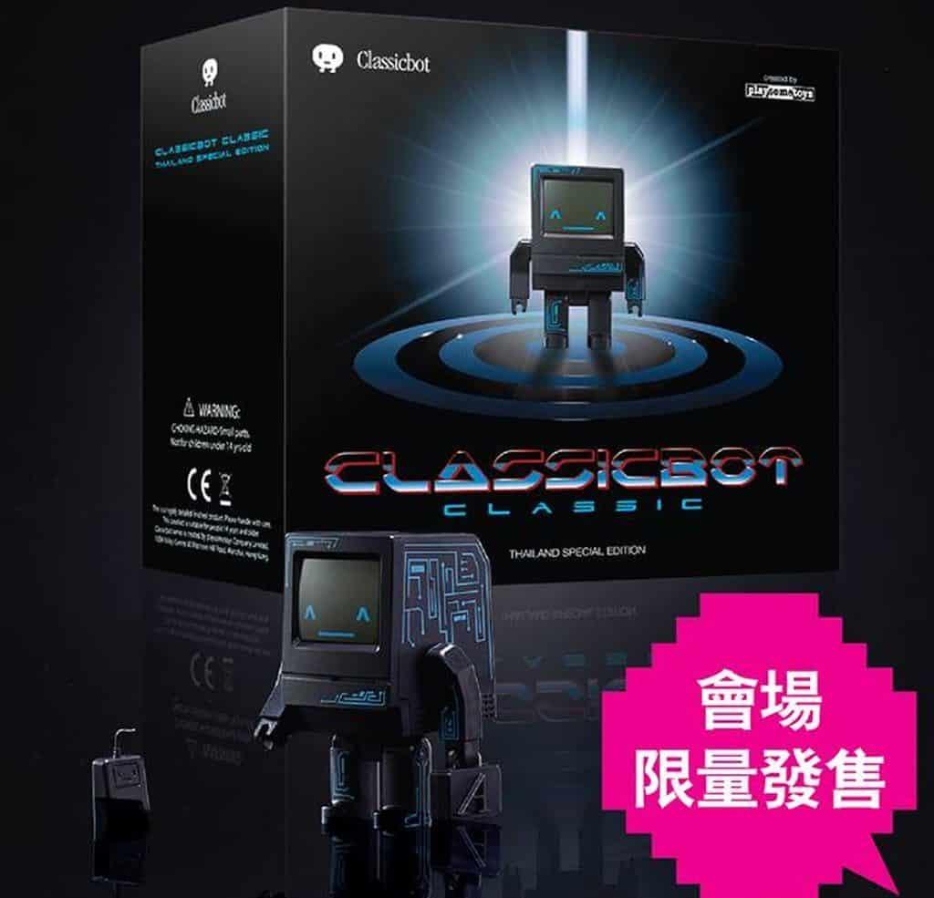 由香港設計師 Philip 所設計的「Classicbot」將會於「玩具收藏家販售展秋之祭」會場限量發售。
