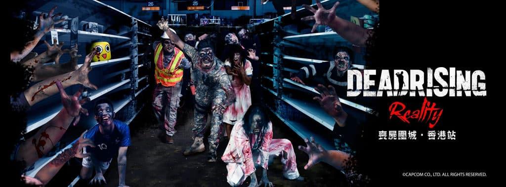 Dead Rising:Reality喪屍圍城·香港站 荃灣海濱廣場由荒廢商場變成全球首個實境《Dead Rising》喪屍館。