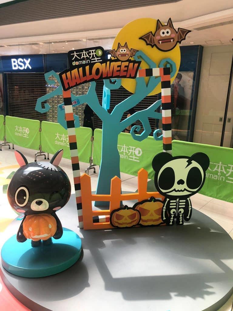 大本型Domain:Halloween嘩鬼遊樂園 大本型萬聖節佈置成嘩鬼氣氛。