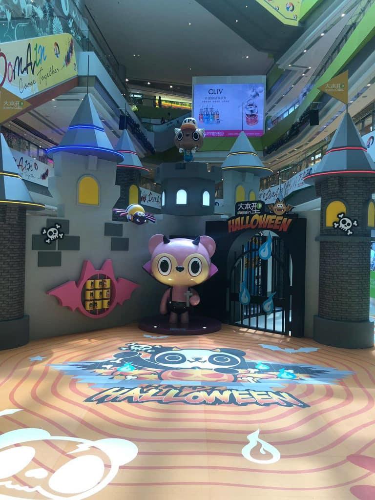 大本型Domain:Halloween嘩鬼遊樂園 「大本型」商場在萬聖節化身成嘩鬼遊樂園。