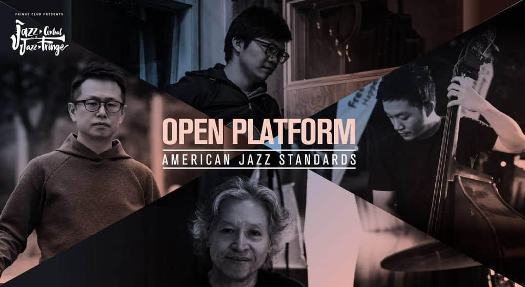 Alan Kwan 為香港土生土長的爵士結他手、作曲家及教育工作者。十四歲開始學習彈結他,不久後立志投身爵士樂,師從羅尚正及包以正。