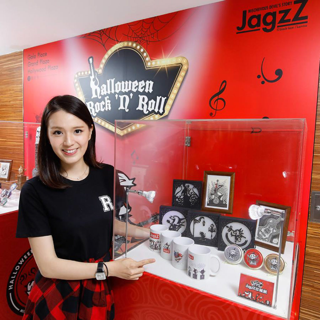 """雅蘭中心:Halloween Rock """"n"""" Roll淘氣惡魔樂團JagzZ 雅蘭中心將展出首次由日本空運到港的一系列 JagzZ 模型及珍藏品。"""