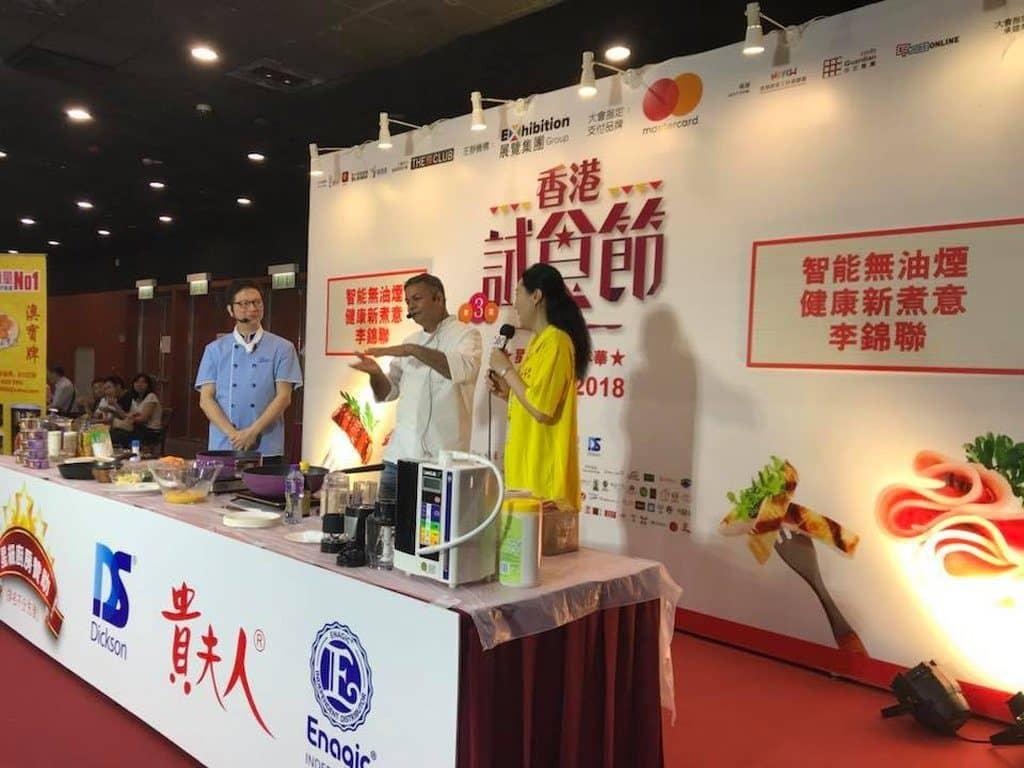 星級名廚李錦聯將會在香港試食節 2018 秋日篇會場上作烹飪示範。