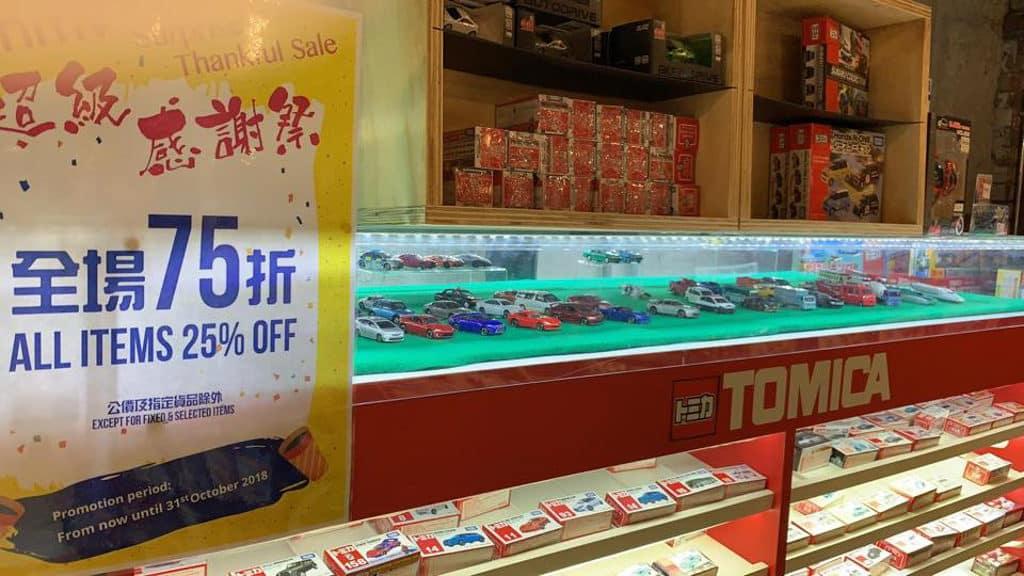 hmv感謝祭2018 連玩具車都以優惠價發售