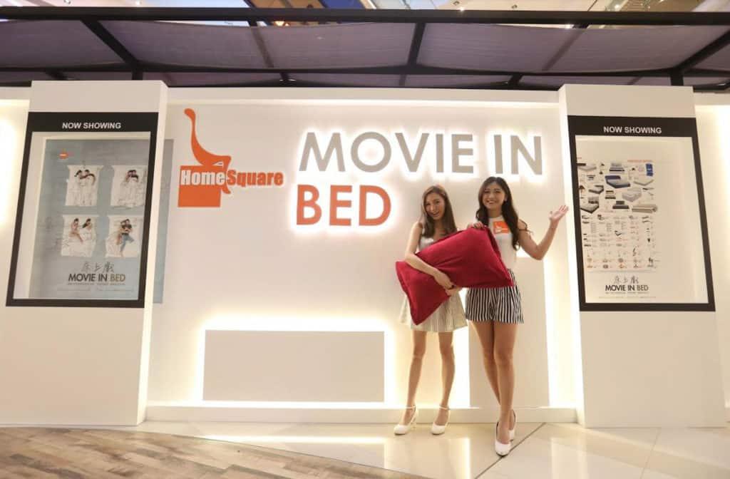 HomeSquare沙田:床上戲Movie in Bed