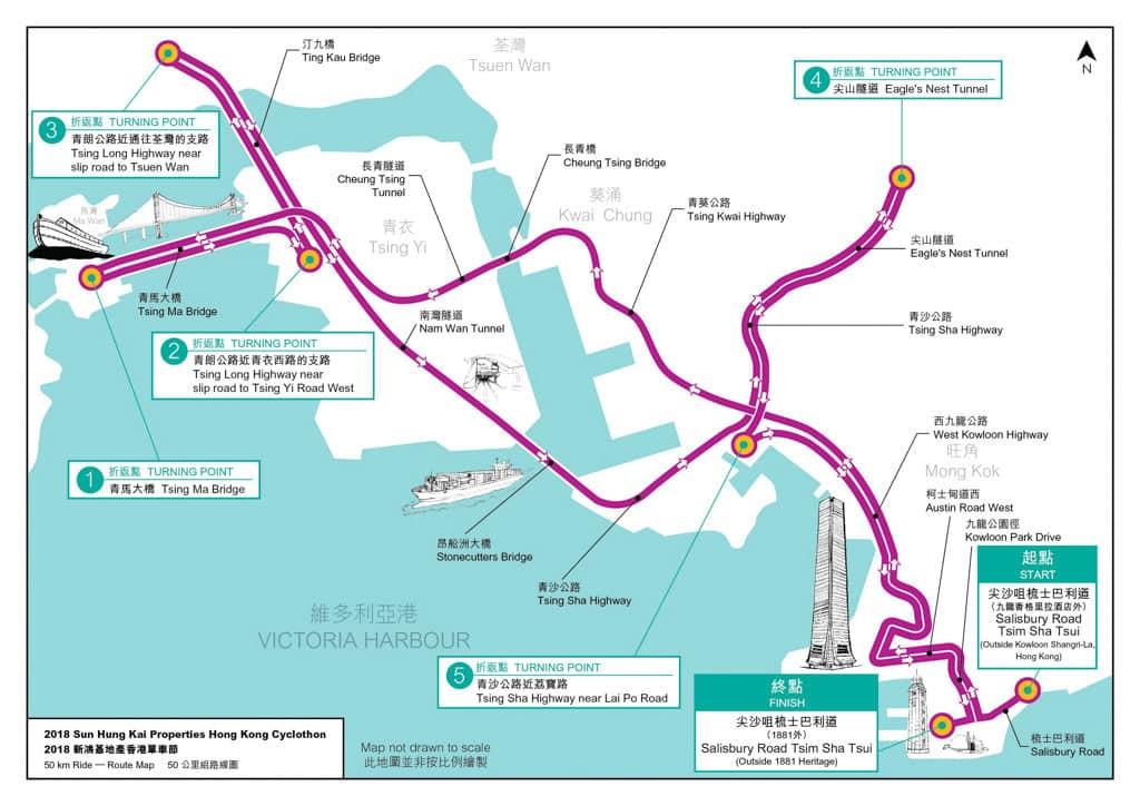 香港單車節2018/新鴻基單車節2018 50 公里組路線