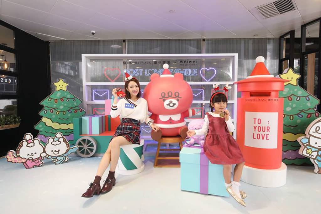 康怡廣場:微笑精靈「喂喂」聖誕傳播快樂因子 台灣插畫家weiweiboy創作的微笑精靈各具特色。