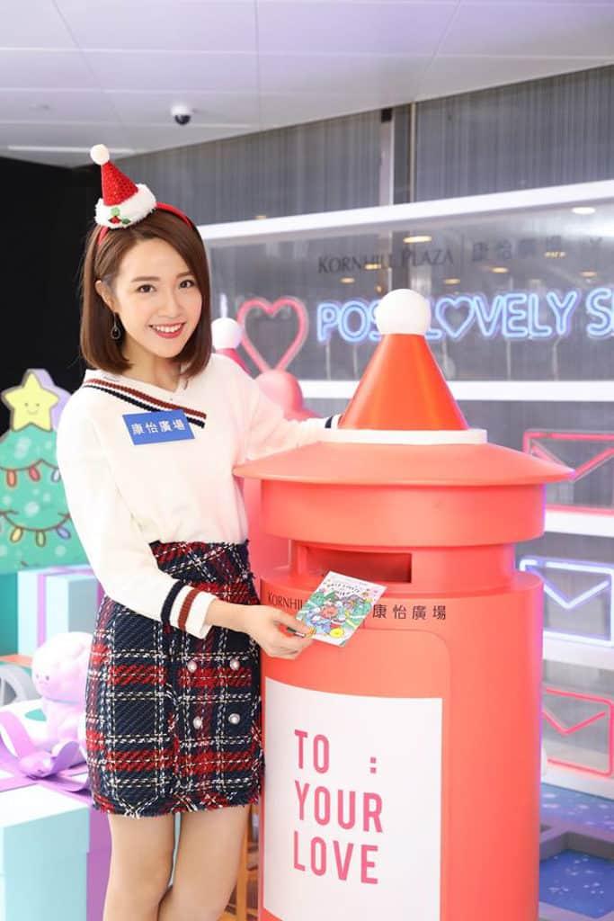 康怡廣場:微笑精靈「喂喂」聖誕傳播快樂因子 顧客在貼上郵票的名信片上寫上祝福,便可投進聖誕裝置郵筒內。